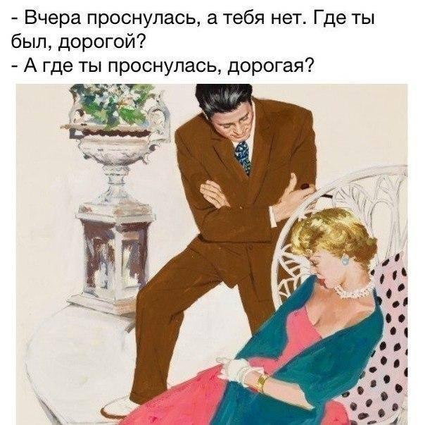 ГДЕ ТЫ ПРОСНУЛАСЬ, ДОРОГАЯ?... УЛЫБНЕМСЯ)))