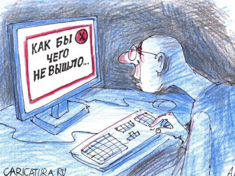 """Абсурд путинской России: Список """"вредоносных"""" литературных произведений, запрещённых для детей"""