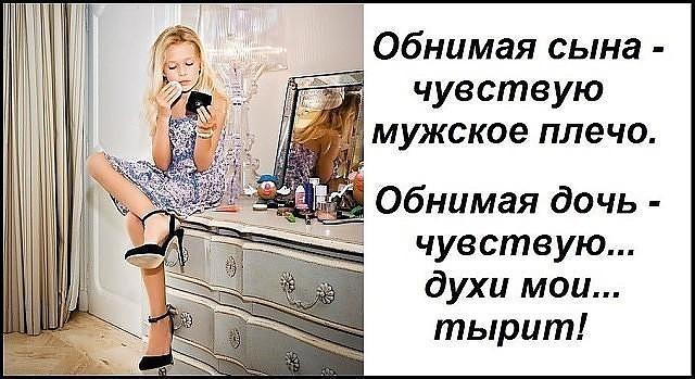 Каждая женщина мечтает, чтобы мужчина мог угадывать ее желания…