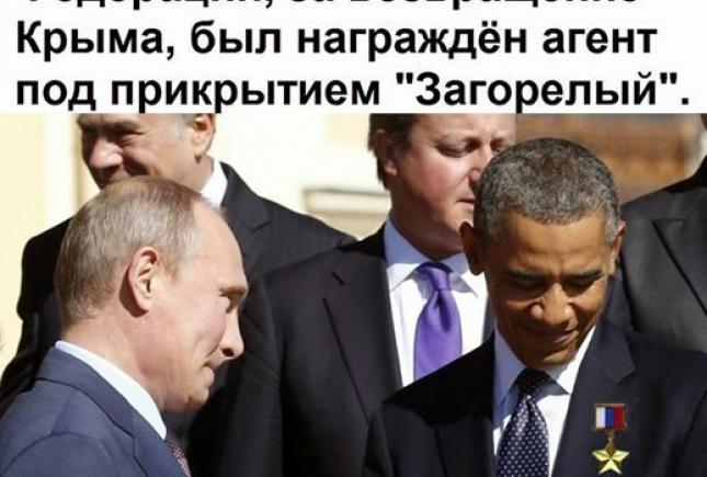 Как нам обустроить Россию, или открытое письмо Бараку Обаме