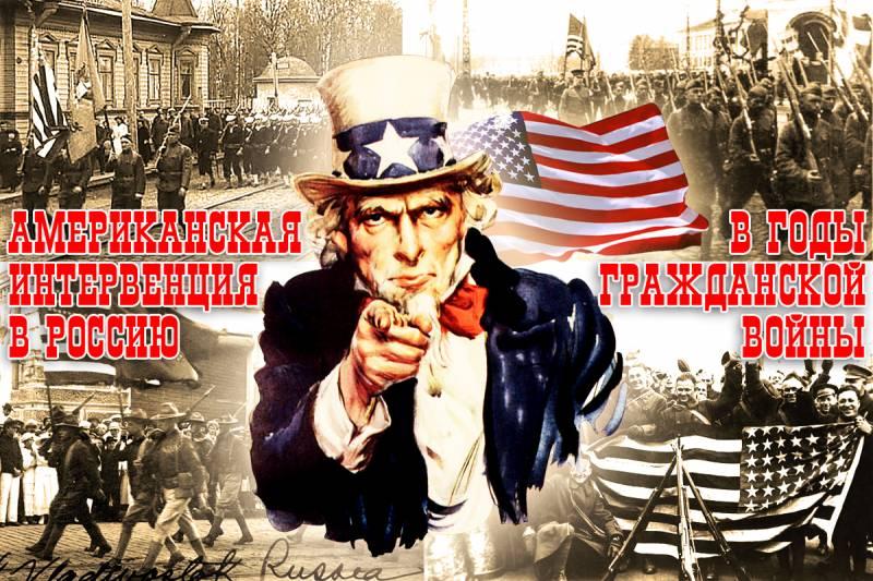 """100 ЛЕТ НАЗАД АМЕРИКАНЦЫ ЗАЯВИЛИ, ЧТО: """"РОССИИ БОЛЬШЕ НЕТ!"""""""