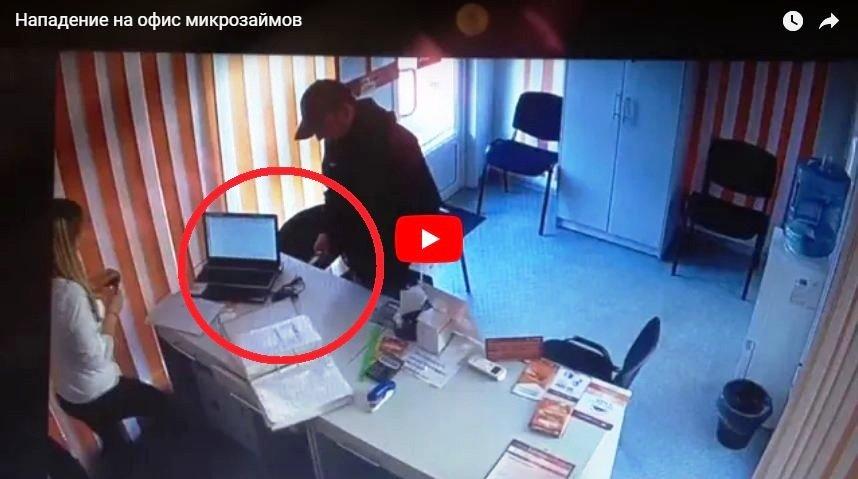 В Новосибирске мужчина с ножом напал на офис микрозаймов на Затулинке