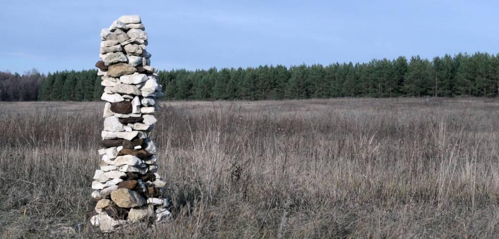 Тайна камней Самарской Луки