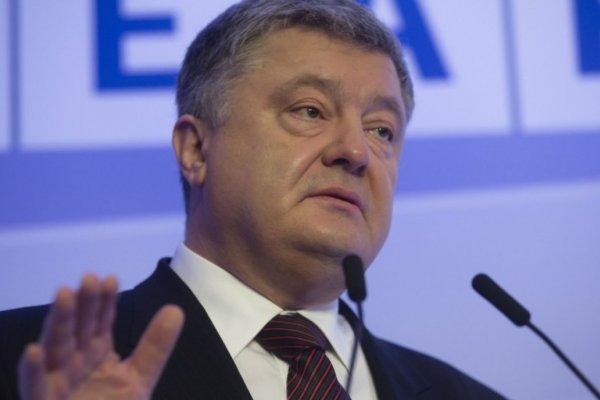 Украинский политолог рассказал, чем закончатся для Порошенко досрочные выборы
