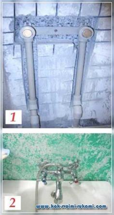 Как спрятать трубы в ванной – штробление стены