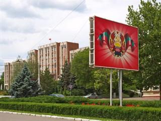 Неясное будущее Приднестровья в свете украинских событий