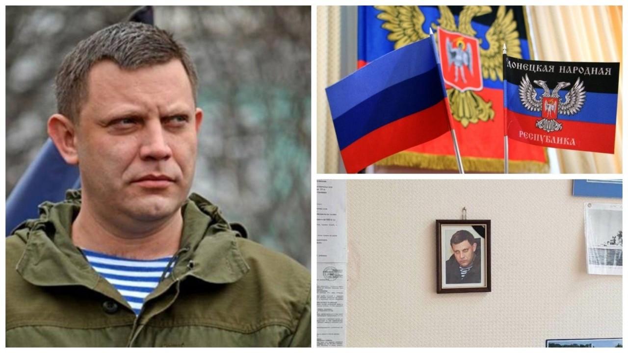 Мини-камера на СВУ: WarGonzo публикует новые подробности убийства лидера ДНР Александра Захарченко