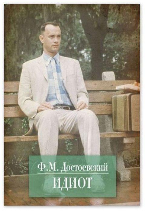 Альтернативные обложки для книг