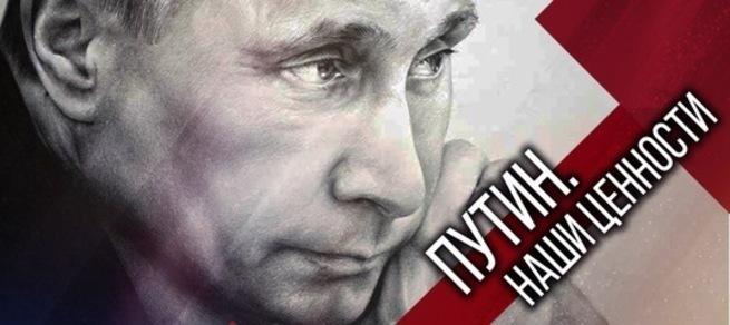 В Госдуме презентуют книгу о Владимире Путине.