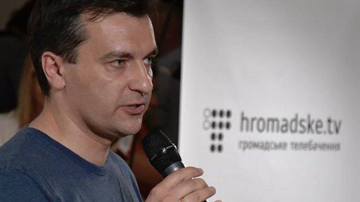 Журналиста Дмитрия Гнапа обл…