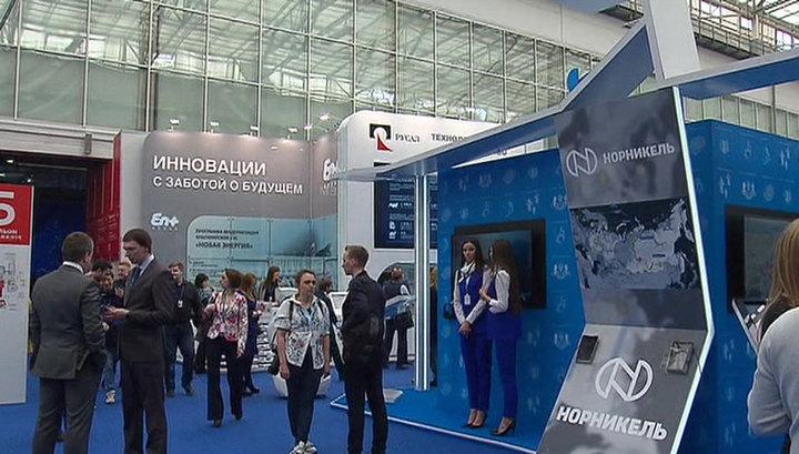 Форум в Красноярске: цифровая экономика и создание нового макрорегиона