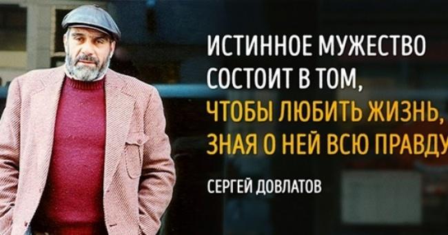 Рассказ о Мистере Эндорфине,…
