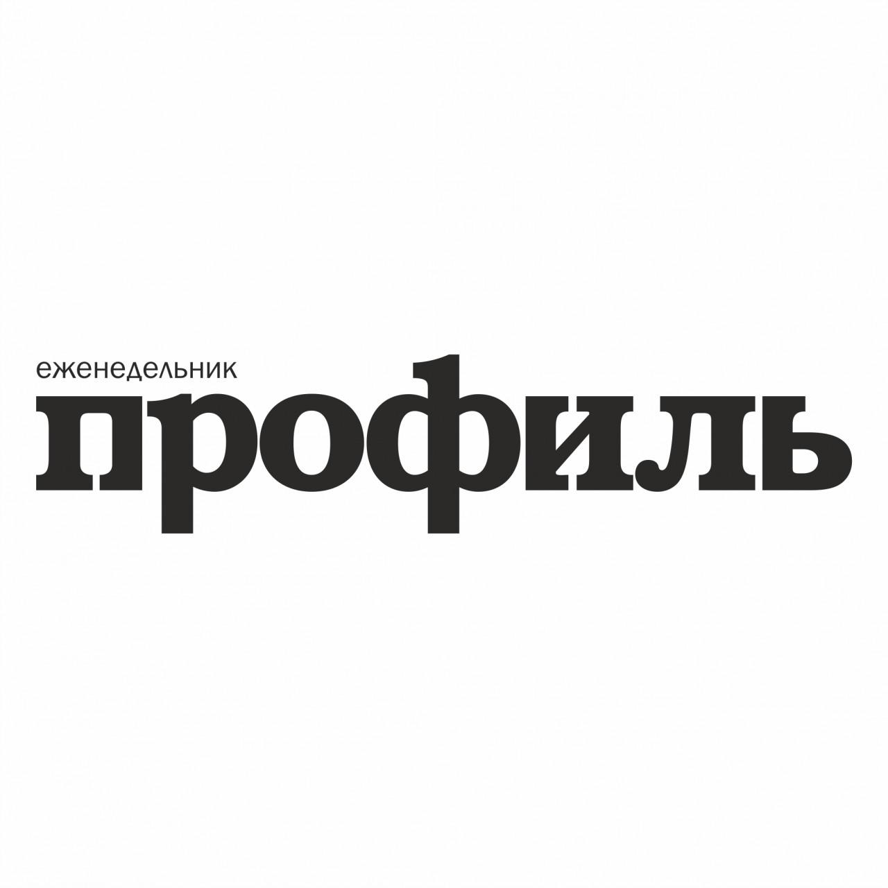 Москва требует от Киева пересмотра политики в области СМИ