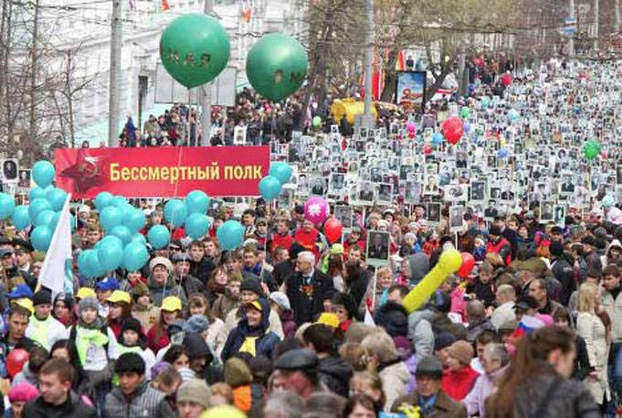 """В акции """"Бессмертный полк"""" 9 мая примут участие свыше полумиллиона человек"""