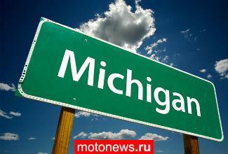 В Мичигане ужесточили закон о мотоциклетных правах