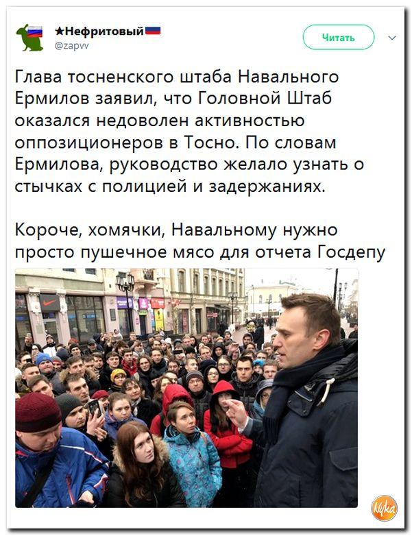 http://mtdata.ru/u28/photo1CE8/20424483563-0/original.jpg