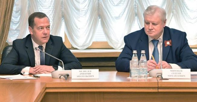 Медведев подверг сомнению идею, что НДФЛ нужно повысить до 15%