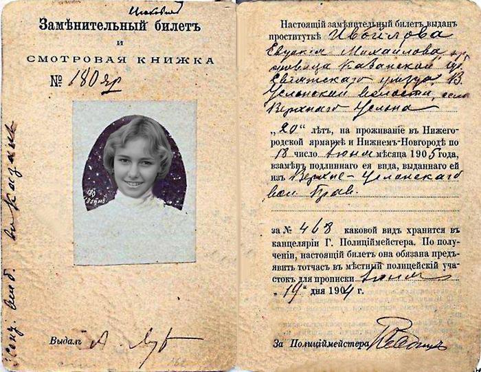 проститутки на дом иркутск