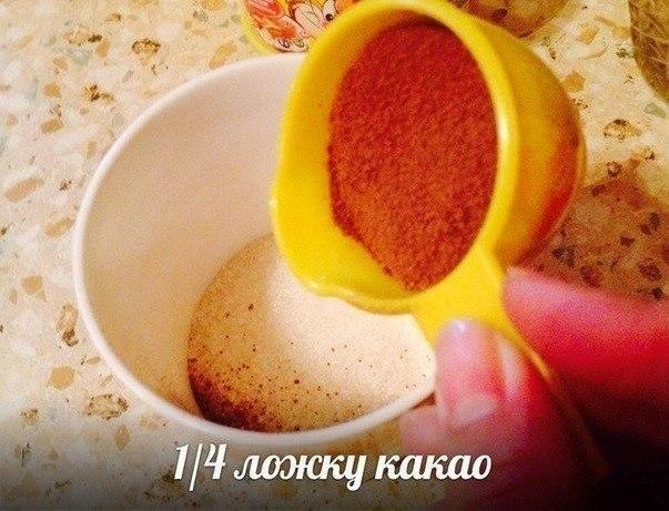Кекс в кружке
