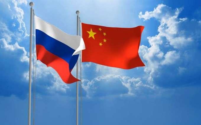 В этом году китайско-российс…