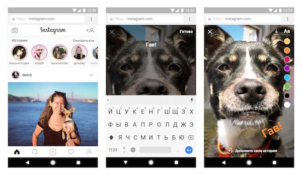 Instagram позволит публиковать без приложения