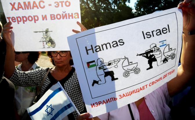 Израильтяне видят в России врага и ставят ее в один ряд с Ираном и Палестиной