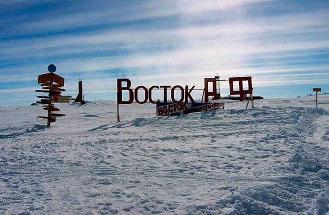 Таинственный мир Антарктиды