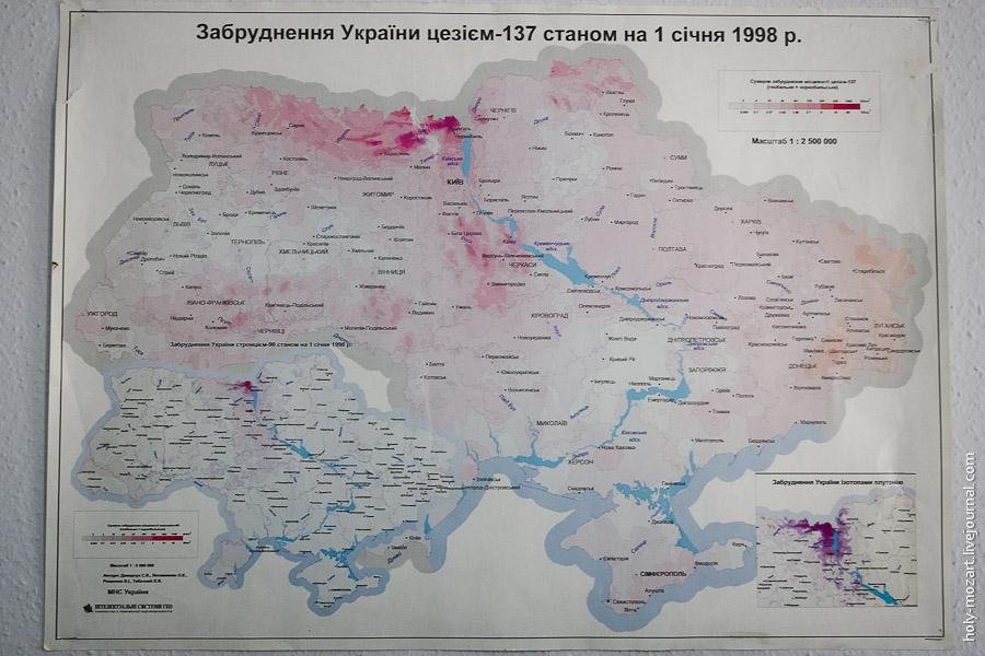 261 Зимний Чернобыль