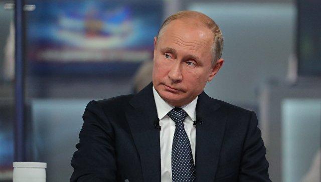 Эра Путина закончилась.