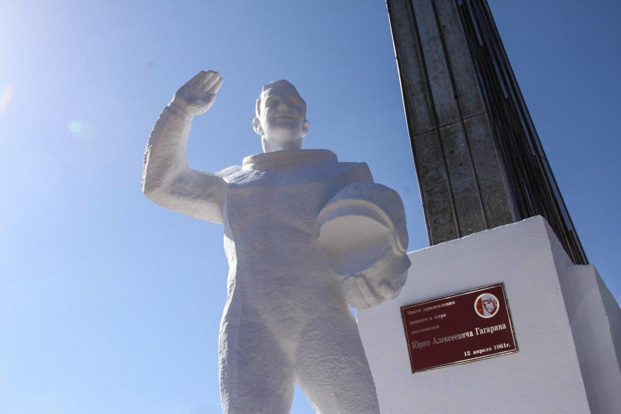 День космонавтики на Гагарин…