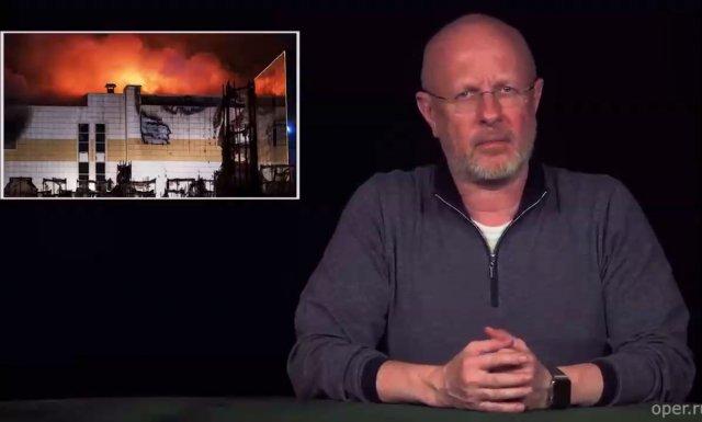 Дмитрий Пучков о пожаре в Кемерово