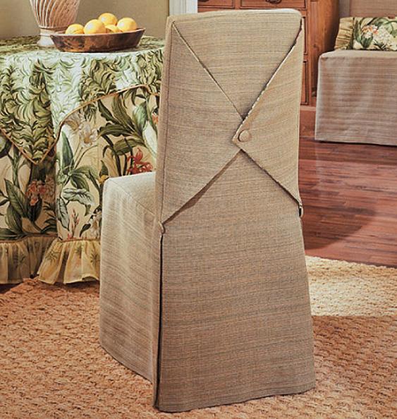 Как сшить чехол для стула со спинкой