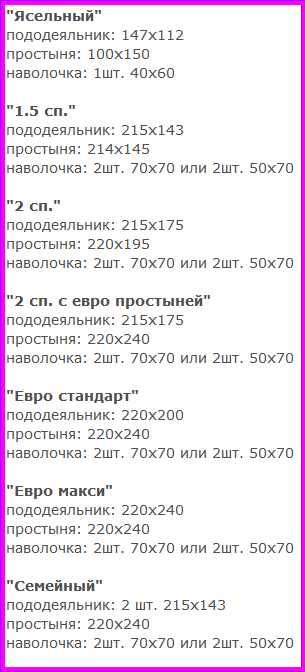 http://img0.liveinternet.ru/images/attach/c/5/88/918/88918106_3726295_9.png