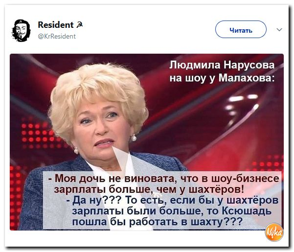 http://mtdata.ru/u28/photo2490/20985993506-0/original.jpg