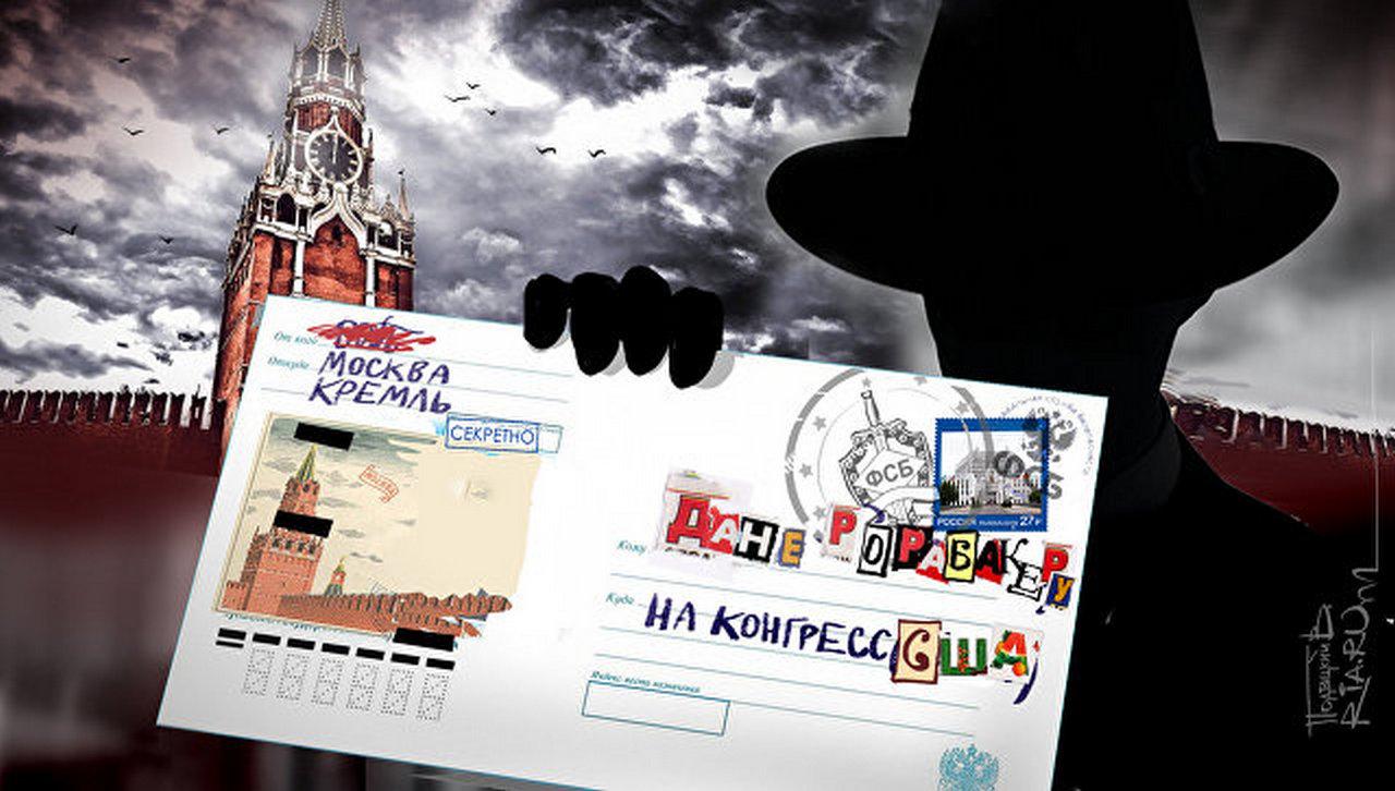 Сильный ход Порошенко и разоблачение России. Green Tea