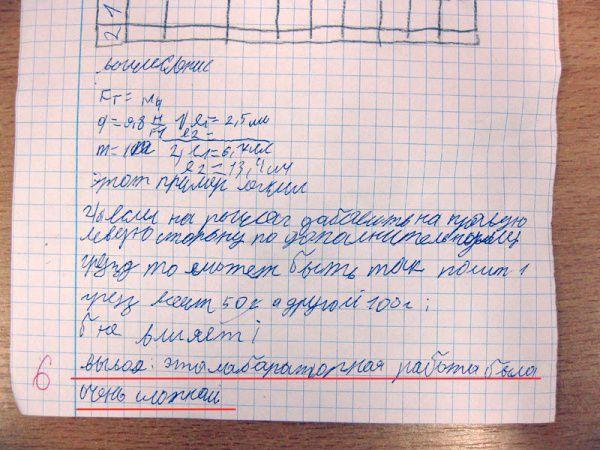 Гениальные ответы детей на контрольных работах школа, школьник, экзамен