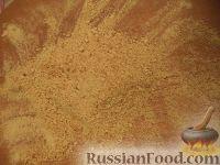 """Фото приготовления рецепта: Пирожное """"Картошка"""" на скорую руку - шаг №2"""