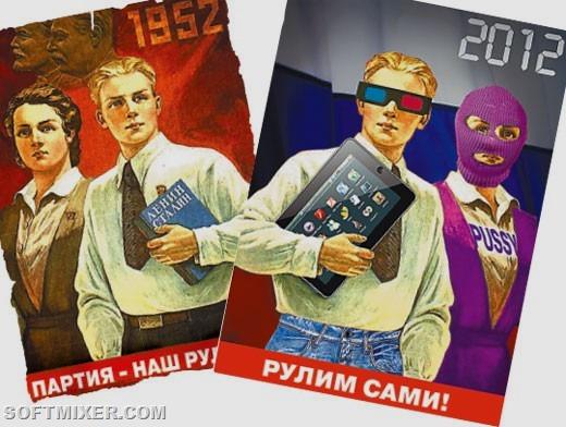 """""""Чёрная краска"""" для СССР"""