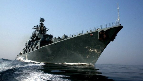 День Тихоокеанского флота ВМФ России