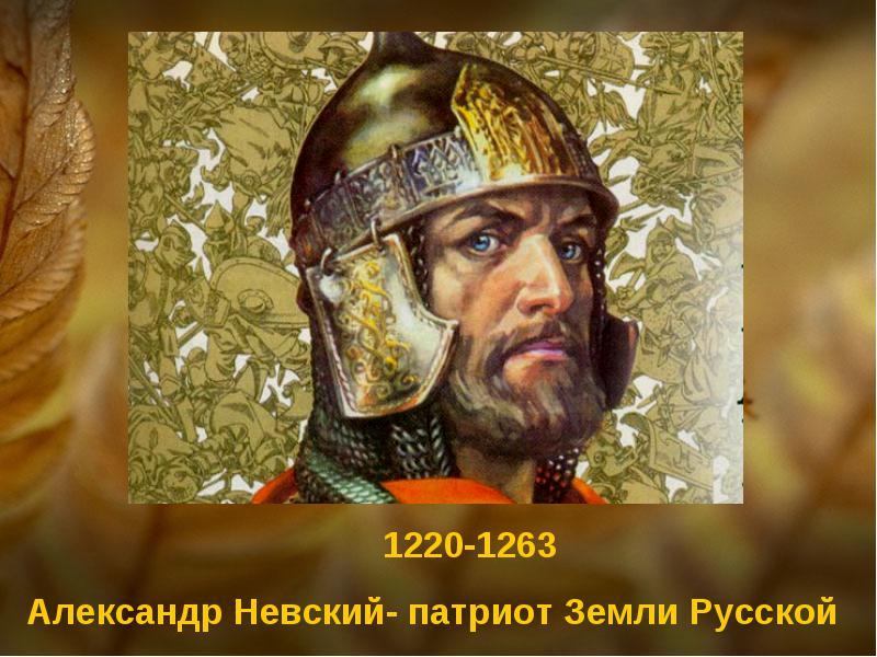 День Русской нации