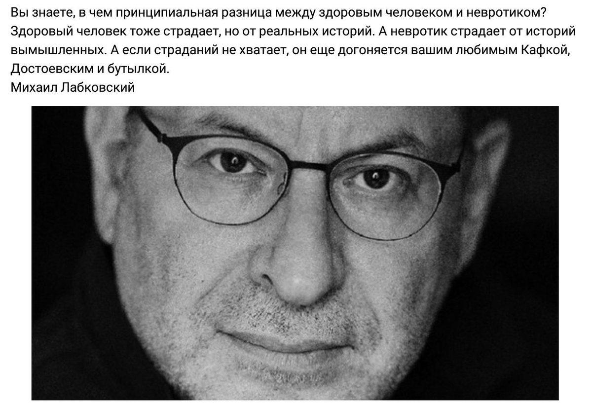 Михаил Лабковский: Здоровый человек не хочет выйти замуж