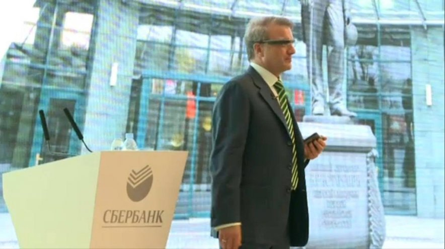 Сбербанк не признал Крым. Или вся суть Грефа и его гугл-очков