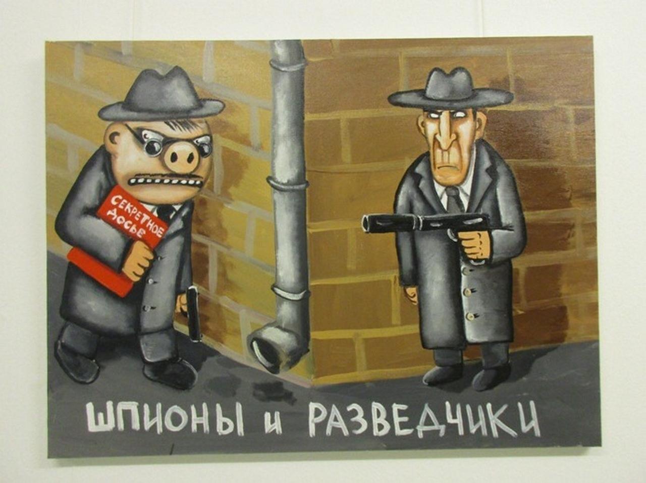 Юлия Витязева: Австрийский «крот» Путина