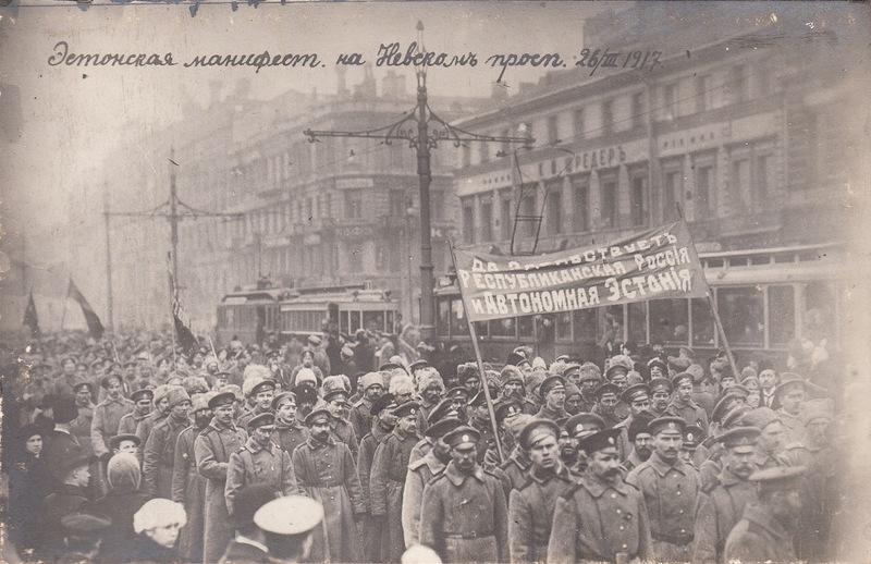 Эстонская манифестация на Невском проспекте, 26 марта 1917 г.