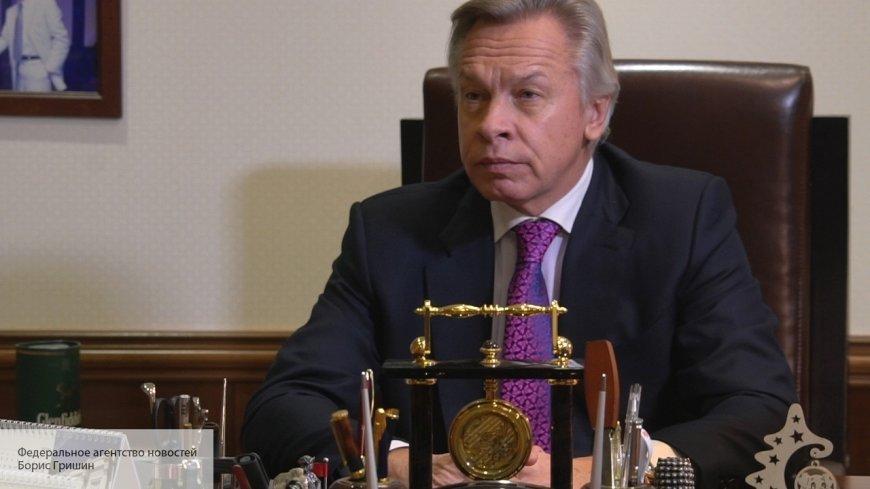 Пушков раскритиковал заявление посла США по «Северному потоку - 2»