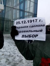 Харьковские прогрессисты ознаменовали 100-летие провозглашения Советской Украины