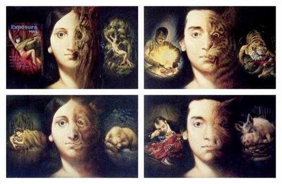 Тайны реинкарнации
