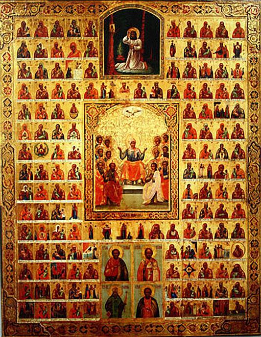Праздник собор пресвятой богородицы назван так потому