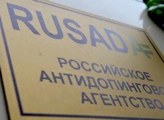 Россия приняла условия WADA по восстановлению РУСАДА