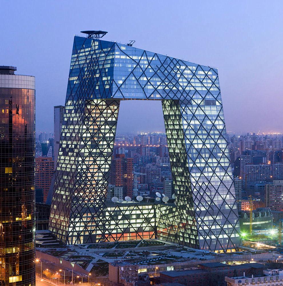 Штаб-квартира Центрального китайского телевидения
